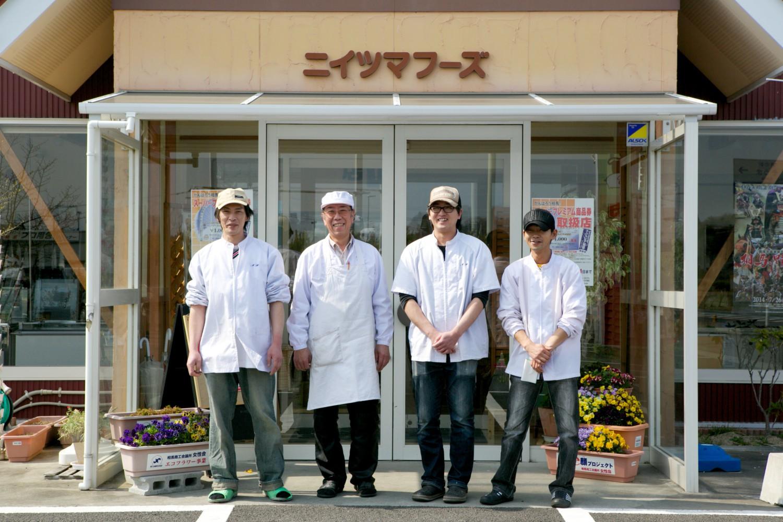 ニイツマフーズの皆さま。写真右から2番目が代表取締役の新妻宏行さん