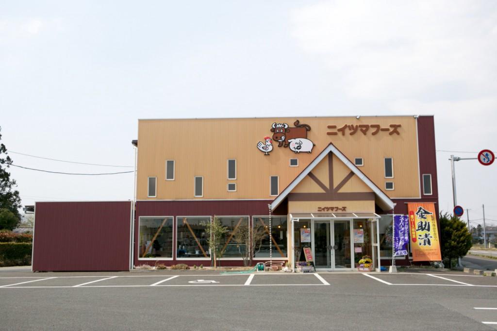 国道6号線沿いに建つニイツマフーズの営業所