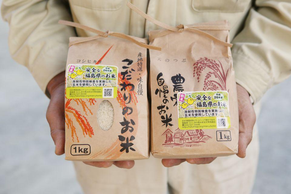 佐藤徹広さんのお米、1kgのパッケージ。