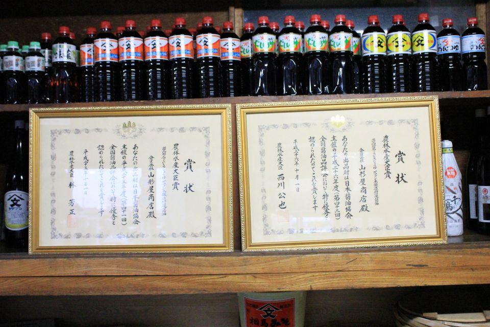 農林水産大臣賞の表彰状。山形屋商店の店内には昨年度と今年度の2枚が並ぶ。