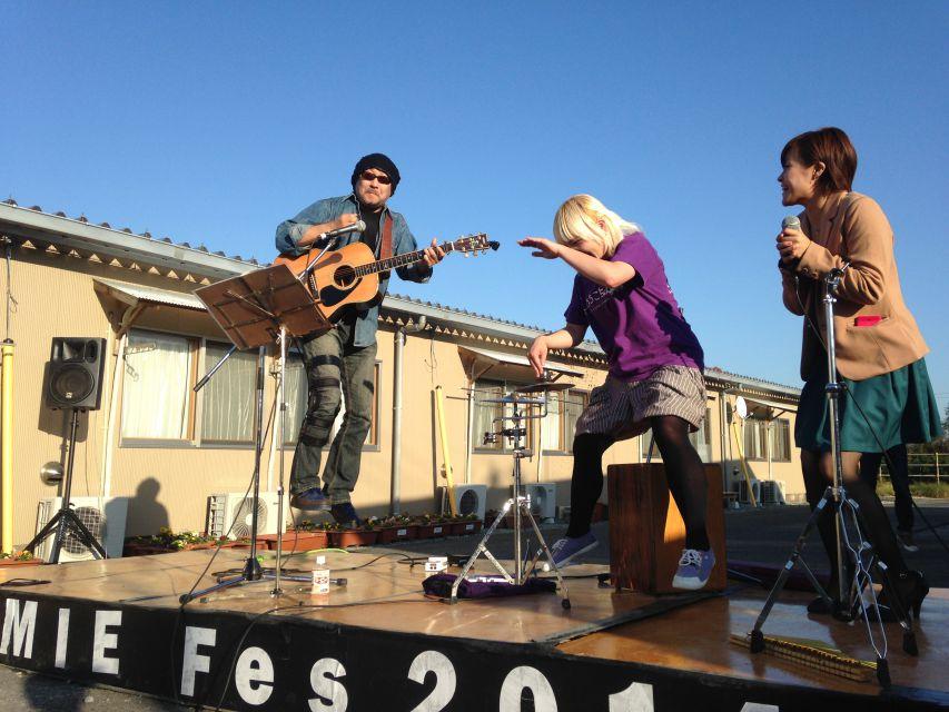 「なみえ復興祭 2014 秋」レポート。ラストを飾った田村JINさん。みんなでジャンプ!