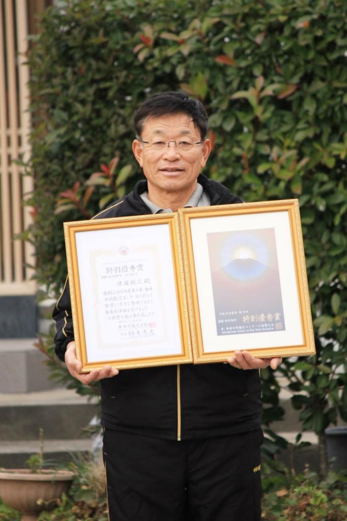 相馬市今田の米農家 佐藤徹広さん。お米の国際大会で特別優秀賞を受賞。