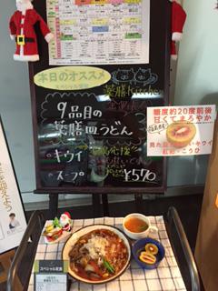 相馬市富沢の田中果樹園のキウイフルーツが埼玉県庁の社員食堂のメニューに
