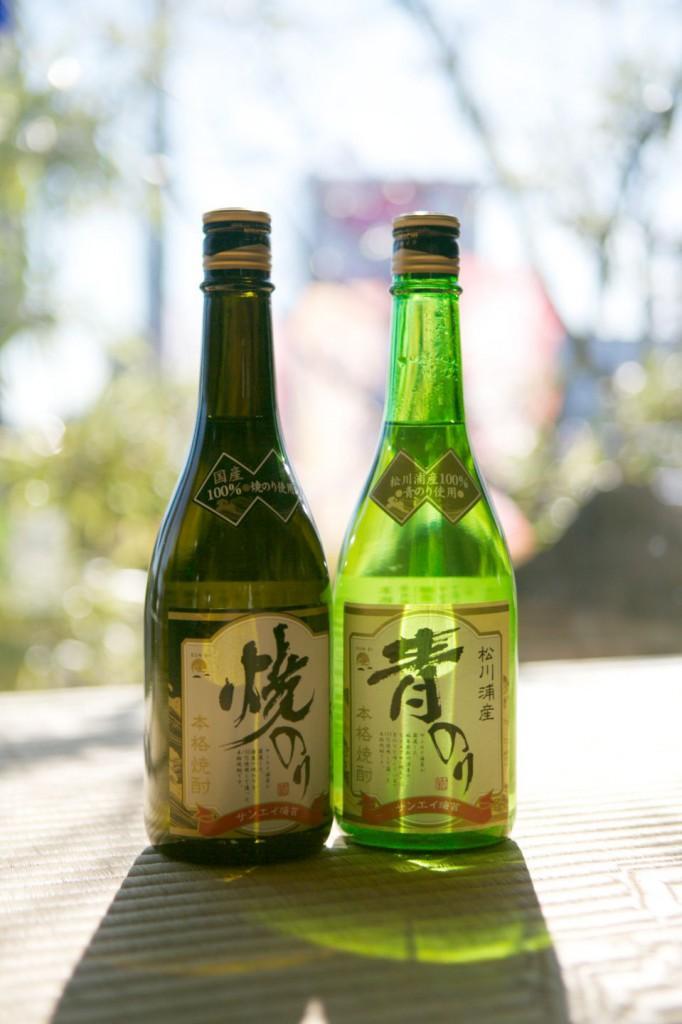 福島県相馬市にあるサンエイ海苔が開発した青のり焼酎と焼き海苔焼酎