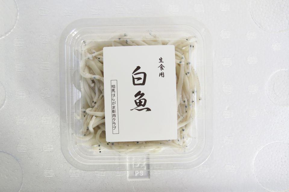 senshinyokuhin31