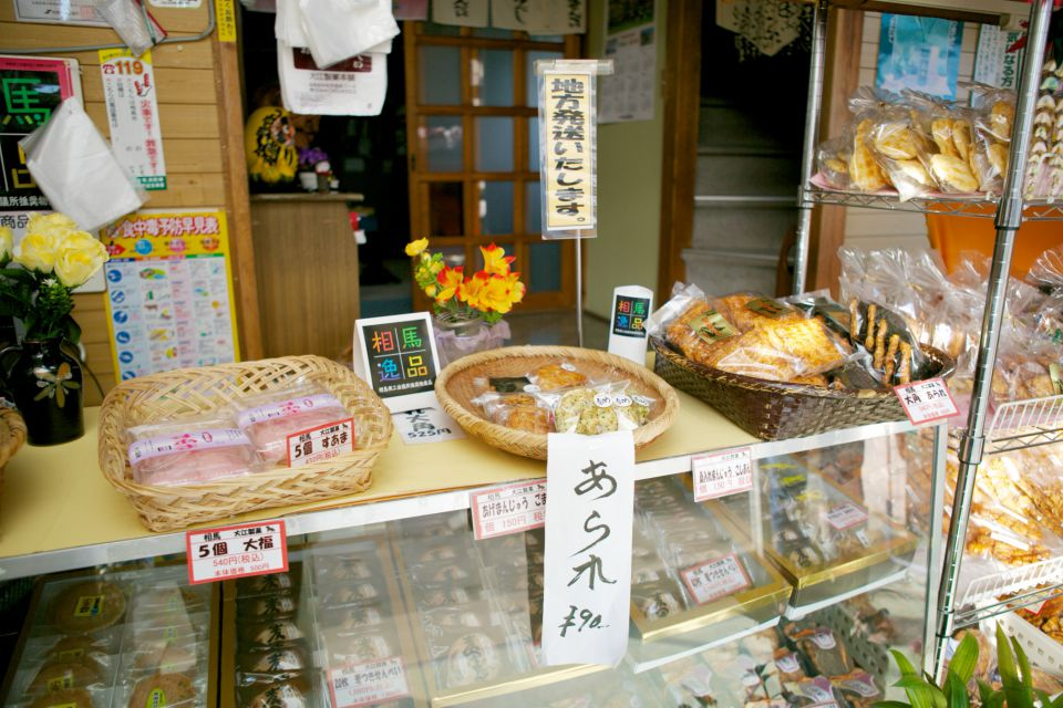相馬市中村の大江製菓。麦つきせんべいが看板商品